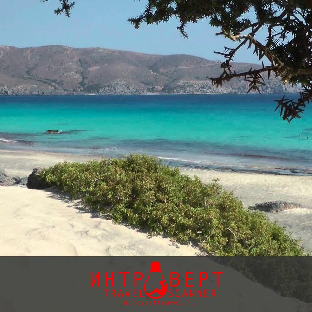 пляж Кедродасос на Крите (Греция)
