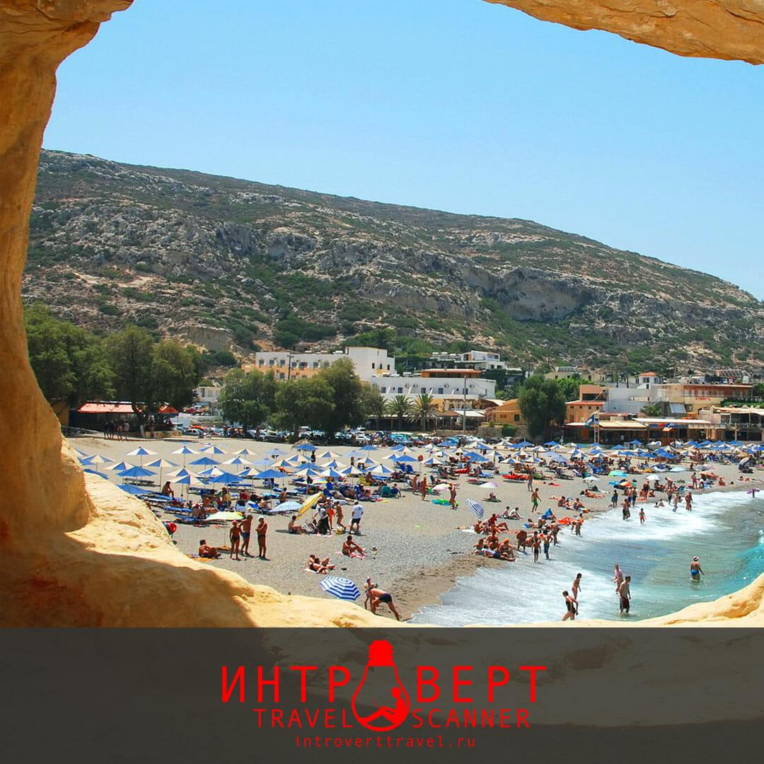 Пляж Матала на Крите (Греция)