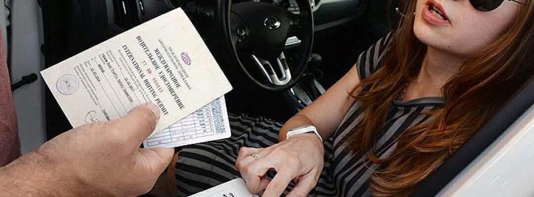 какие документы нужны для аренды машины в Греции