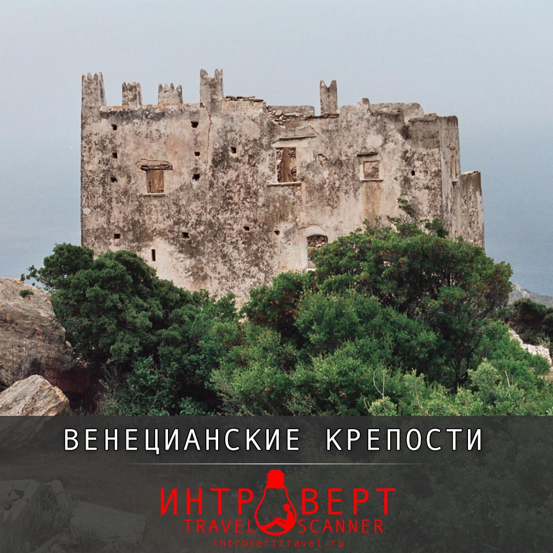 Венецианские крепости на острове Наксос, Греция