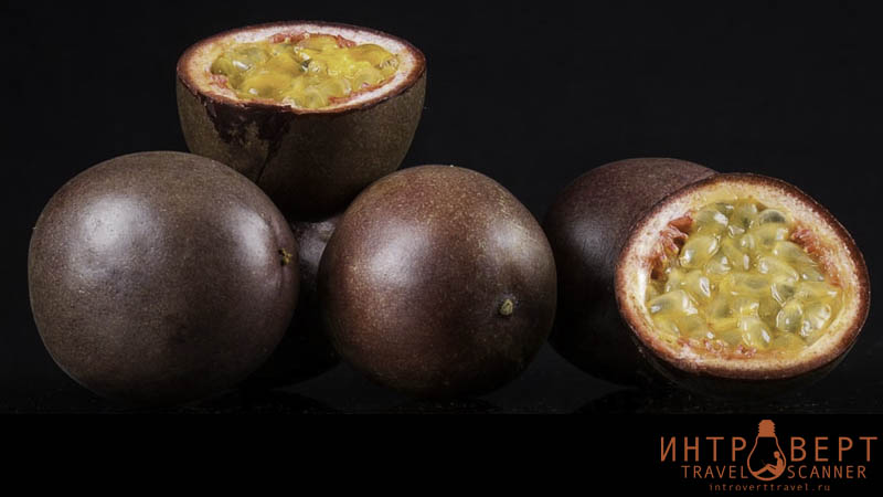 Маракуйя (гранадилла пурпурная, фрукт страсти, passion fruit)