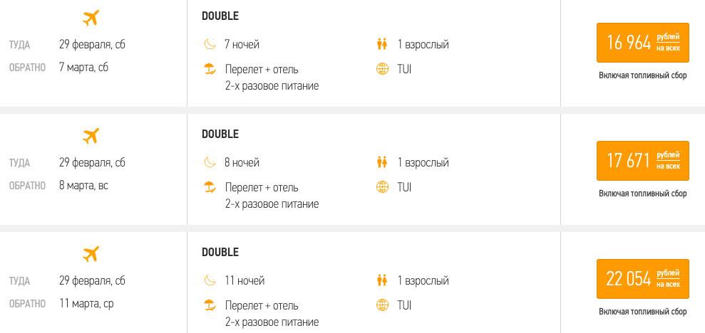 Тур на Кипр на одного из Москвы на 7 ночей за 16964₽
